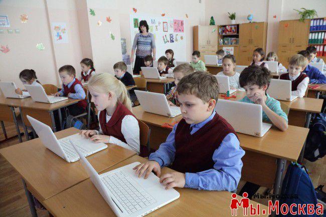 Столичное школьное образование идет в ногу со временем